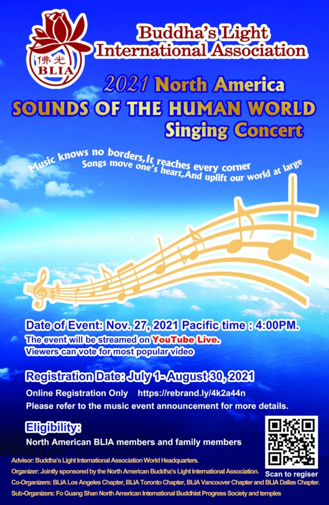 04 2021 Sounds of the human world poster