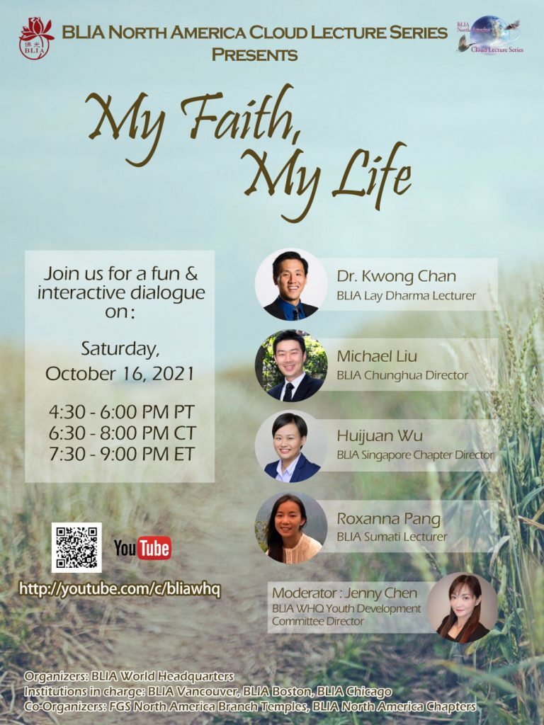 My Faith My Life Poster_v2